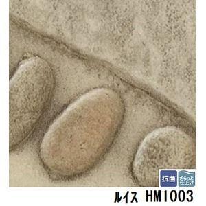 その他 サンゲツ 住宅用クッションフロア ルイス 品番HM-1003 サイズ 182cm巾×9m ds-1919876