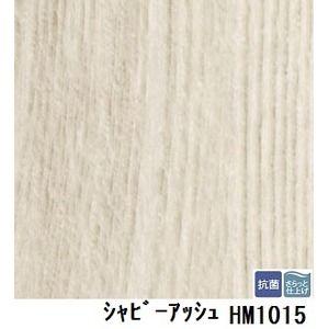 その他 サンゲツ 住宅用クッションフロア シャビーアッシュ 板巾 約13cm 品番HM-1015 サイズ 182cm巾×10m ds-1919977