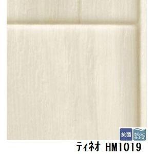 その他 サンゲツ 住宅用クッションフロア ティネオ 板巾 約11.4cm 品番HM-1019 サイズ 182cm巾×4m ds-1920011