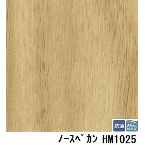 その他 サンゲツ 住宅用クッションフロア ノースペカン 板巾 約15.2cm 品番HM-1025 サイズ 182cm巾×7m ds-1920054