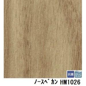 その他 サンゲツ 住宅用クッションフロア ノースペカン 板巾 約15.2cm 品番HM-1026 サイズ 182cm巾×9m ds-1920066