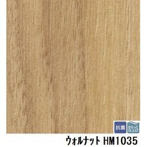 その他 サンゲツ 住宅用クッションフロア ウォルナット 板巾 約10.1cm 品番HM-1035 サイズ 182cm巾×8m ds-1920105