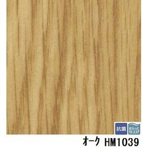 その他 サンゲツ 住宅用クッションフロア オーク 板巾 約7.5cm 品番HM-1039 サイズ 182cm巾×4m ds-1920141