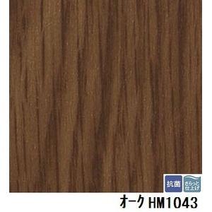 その他 サンゲツ 住宅用クッションフロア オーク 板巾 約7.5cm 品番HM-1043 サイズ 182cm巾×8m ds-1920185