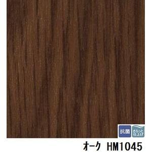 その他 サンゲツ 住宅用クッションフロア オーク 板巾 約7.5cm 品番HM-1045 サイズ 182cm巾×6m ds-1920203
