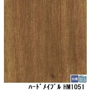 その他 サンゲツ 住宅用クッションフロア ハードメイプル 板巾 約15.2cm 品番HM-1051 サイズ 182cm巾×6m ds-1920243