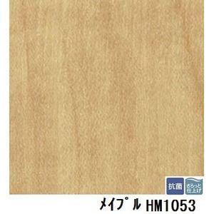 その他 サンゲツ 住宅用クッションフロア メイプル 板巾 約10.1cm 品番HM-1053 サイズ 182cm巾×6m ds-1920263