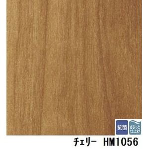 その他 サンゲツ 住宅用クッションフロア チェリー 板巾 約11.4cm 品番HM-1056 サイズ 182cm巾×8m ds-1920295