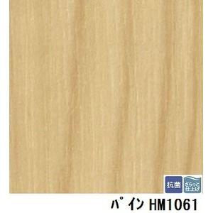 その他 サンゲツ 住宅用クッションフロア パイン 板巾 約18.2cm 品番HM-1061 サイズ 182cm巾×8m ds-1920345
