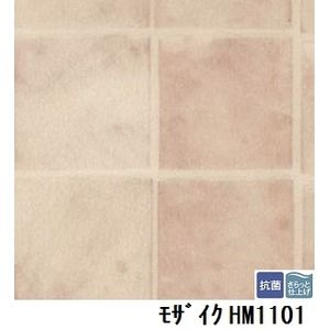 その他 サンゲツ 住宅用クッションフロア モザイク 品番HM-1101 サイズ 182cm巾×8m ds-1920535