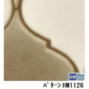 その他 サンゲツ 住宅用クッションフロア パターン 品番HM-1126 サイズ 182cm巾×10m ds-1920657