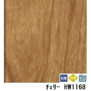 その他 ペット対応 消臭快適フロア チェリー 板巾 約7.5cm 品番HW-1168 サイズ 182cm巾×9m ds-1920766
