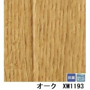 その他 サンゲツ 住宅用クッションフロア 2m巾フロア オーク 品番XM-1193 サイズ 200cm巾×10m ds-1920987