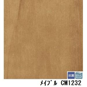 その他 サンゲツ 店舗用クッションフロア メイプル 品番CM-1232 サイズ 182cm巾×7m ds-1921204
