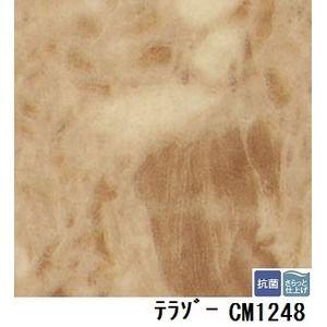 その他 サンゲツ 店舗用クッションフロア テラゾー 品番CM-1248 サイズ 182cm巾×4m ds-1921331