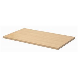 その他 テーブルキッツ テーブル用天板 【Mサイズ ナチュラル】 幅120cm×奥行75cm×高さ3.5cm メラミン製【代引不可】 ds-1922684