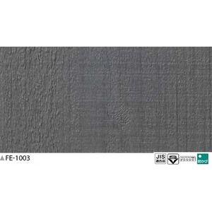 その他 木目調 のり無し壁紙 サンゲツ FE-1003 92.5cm巾 40m巻 ds-1927545
