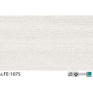 その他 織物調 のり無し壁紙 サンゲツ FE-1075 92cm巾 45m巻 ds-1927566