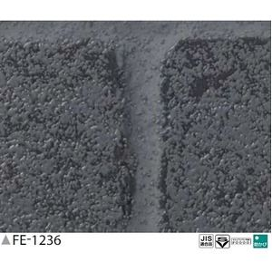 その他 レンガ調 のり無し壁紙 サンゲツ FE-1236 92cm巾 40m巻 ds-1927725