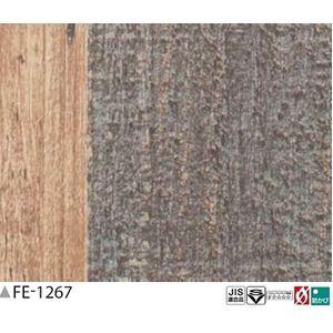その他 木目調 のり無し壁紙 サンゲツ FE-1267 92cm巾 50m巻 ds-1927827