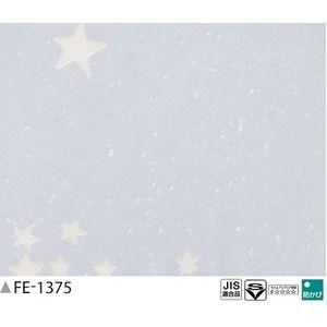 その他 光る壁紙(蓄光) のり無し壁紙 サンゲツ FE-1375 93cm巾 45m巻 ds-1927896