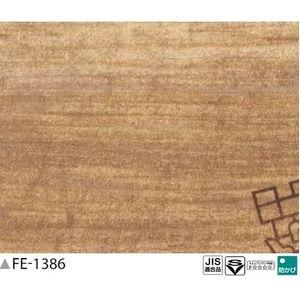 その他 木調 のり無し壁紙 サンゲツ FE-1386 93cm巾 40m巻 ds-1927905