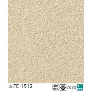 その他 和風 じゅらく調 のり無し壁紙 サンゲツ FE-1512 92cm巾 40m巻 ds-1927945