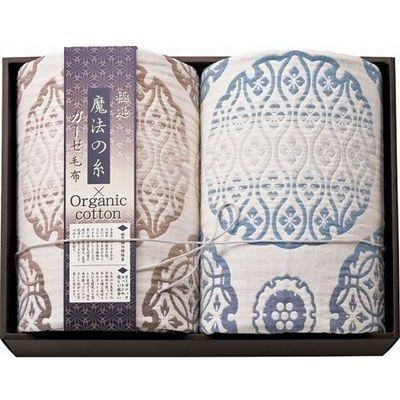 ドリーム 極選魔法の糸×オーガニック プレミアム五重織ガーゼ毛布2P GMOW-30200
