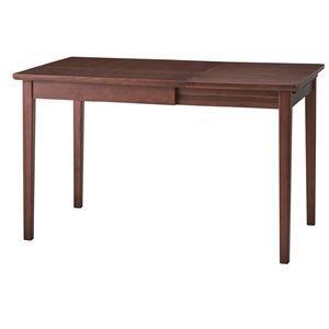 その他 北欧調エクステンションダイニングテーブル/伸長式テーブル 【幅75/120cm】 ウォールナット 木製 NYT-764WAL ds-1937510