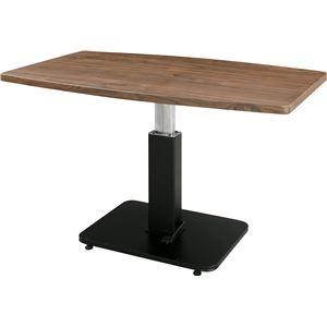 その他 リフトテーブル/昇降機能付きセンターテーブル 【幅120cm】 高さ52-70cm ブラウン 『ジオ』 MIP-52BR ds-1937421
