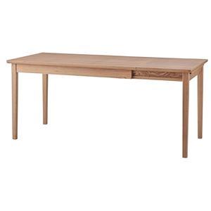 その他 北欧調エクステンションダイニングテーブル/伸長式テーブル 【幅120/165cm】 ナチュラル 木製 NYT-765NA ds-1937511