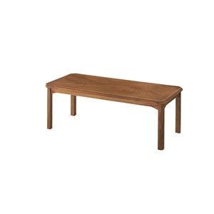 その他 木製コーヒーテーブル/ローテーブル 【幅110cm】 木目調 『クーパス』 VET-634 ds-1937934