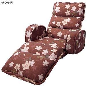 その他 収納簡単低反発もこもこ座椅子 ひじ付きタイプ サクラ柄 ds-1938036
