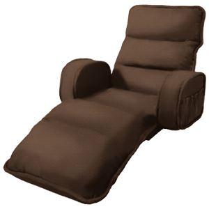 その他 収納簡単低反発もこもこ座椅子 ひじ付きタイプ ブラウン ds-1938038