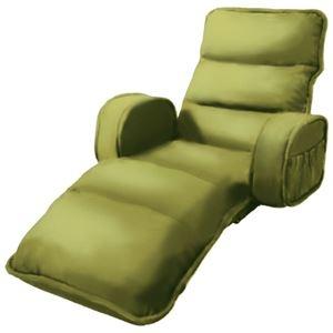その他 収納簡単低反発もこもこ座椅子 ひじ付きタイプ グリーン ds-1938044
