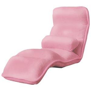 その他 42段階省スペースギア全身もこもこ座椅子 レギュラー幅55cm ベビーピンク ds-1938078