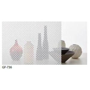 その他 ドット柄 飛散防止ガラスフィルム サンゲツ GF-736 92cm巾 9m巻 ds-1942299
