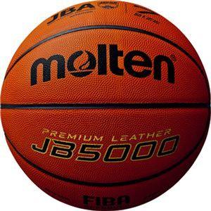 その他 【モルテン Molten】 バスケットボール 【7号球】 天然皮革 JB5000 B7C5000 〔運動 スポーツ用品〕 ds-1947956