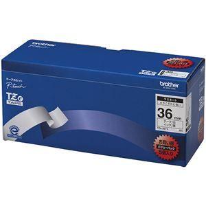 その他 ブラザー工業 TZeテープ ラミネートテープ(白地/黒字) 36mm 5本パック TZe-261V ds-1945443