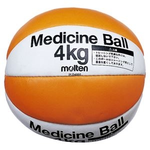 その他 【モルテン Molten】 メディシンボール/バスケットボール 【重量約4kg】 天然皮革 PLD4000 〔運動 スポーツ用品〕 ds-1947450