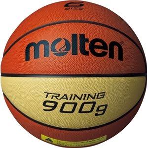 その他 モルテン(Molten) トレーニング用ボール6号球 トレーニングボール9090 B6C9090 ds-1947947