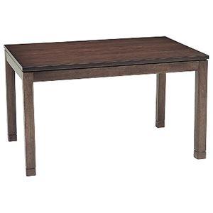 その他 リビングこたつテーブル/センターテーブル 本体 【幅120cm ハイタイプ/ブラウン】 長方形 継ぎ足 『シェルタ』 ds-1948076