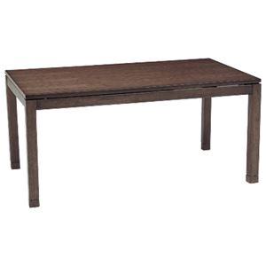 その他 リビングこたつテーブル/センターテーブル 本体 【幅150cm ハイタイプ/ブラウン】 長方形 継ぎ足 『シェルタ』 ds-1948078