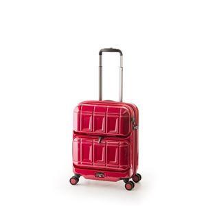 その他 スーツケース 【パープリッシュピンク】 36L 機内持ち込み可 ダブルフロントオープン アジア・ラゲージ 『PANTHEON』 ds-1950531