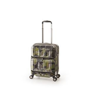 その他 スーツケース 【グリーンカモフラージュ】 36L 機内持ち込み可 ダブルフロントオープン アジア・ラゲージ 『PANTHEON』 ds-1950534