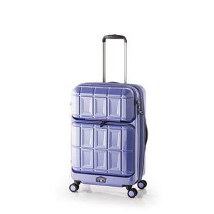 その他 スーツケース 【アイスブルー】 拡張式(54L+8L) ダブルフロントオープン アジア・ラゲージ 『PANTHEON』 ds-1950536
