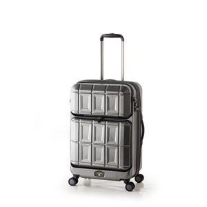 その他 スーツケース 【マットブラッシュブラック】 拡張式(54L+8L) ダブルフロントオープン アジア・ラゲージ 『PANTHEON』 ds-1950537