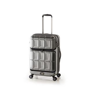 その他 スーツケース 【ガンメタブラッシュ】 拡張式(54L+8L) ダブルフロントオープン アジア・ラゲージ 『PANTHEON』 ds-1950539