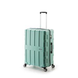 その他 大容量スーツケース/キャリーバッグ 【チェレステ】 96L 軽量 アジア・ラゲージ 『MAX BOX』 手荷物預け無料最大サイズ ds-1950607