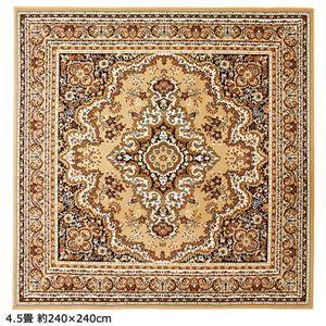 その他 ベルギー製ウィルトン織カーペット/絨毯 【ペルシャベージュ 4.5畳 約240cm×240cm】 正方形 〔リビング・玄関・ダイニング〕 ds-1954713